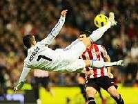 «Реал» разгромил «Атлетик» из Бильбао