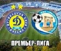Обзор матча «Динамо»— «Севастополь»— 2:0