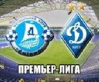 «Днепр»— «Динамо». Анонс матча