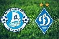 «Днепр»— «Динамо»— 0:4. Все голы