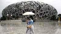 Арсенал и Манчестер Сити сыграют в Пекине