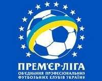 Премьер-лига.  9-й тур.  Турнирная таблица