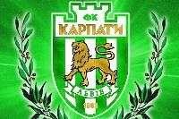 Ультрас львовских Карпат «агитируют» за здоровый образ жизни (ВИДЕО)