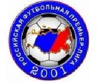 «Терек» и «Зенит» сыграют в Дагестане