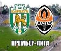 Топ-10 голов «Шахтера» в матчах с «Карпатами» (ВИДЕО)