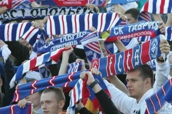 Участие футбольных клубов крыма в