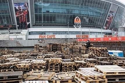 Что сейчас происходит на «Донбасс Арене» (ФОТО + ВИДЕО)