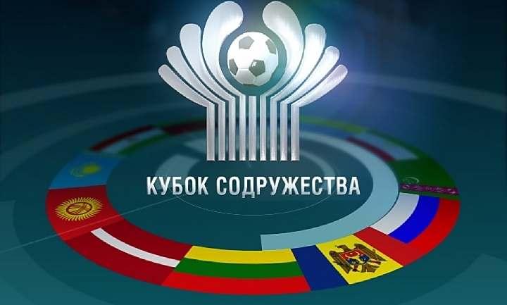 Кубок содружества 2015 все результаты