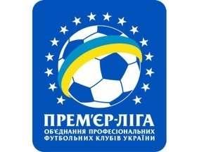 Рекорды 23 тура Чемпионата Украины.
