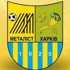 Казахстанский талант перейдет в «Металлист»