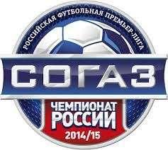 Чемпионат России. Краснодар— Рубин (Обзор матча)