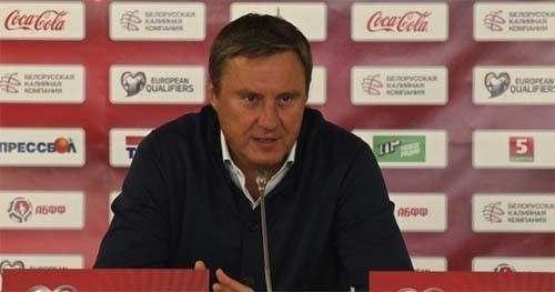 ОФИЦИАЛЬНО: Хацкевич уволен с поста главного тренера сборной Беларуси