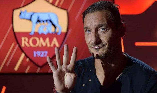Тотти не сыграет с Миланом