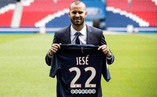 Три клуба претендуют на форварда «ПСЖ»