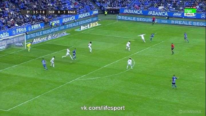 Чемпионат Испании. Депортиво— Реал Мадрид (Обзор матча)