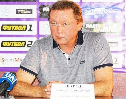Владимир ШАРАН: «Сегодня на поле я узнал своих футболистов»