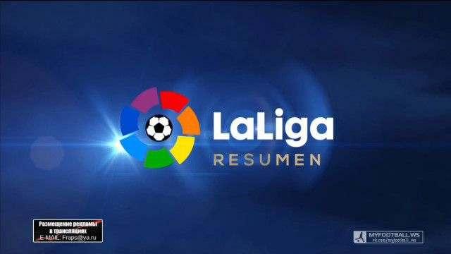 Чемпионат Испании. Малага— Барселона (Обзор матча)