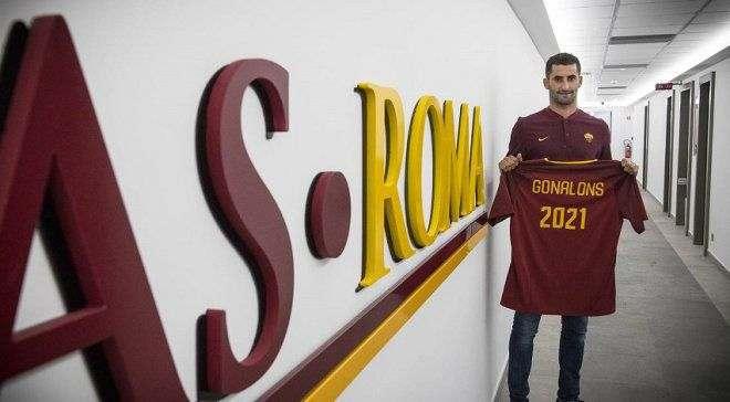 Гоналон стал игроком Ромы