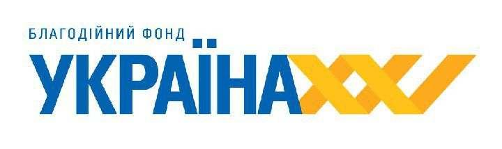 Благотворительный фонд «Украина XXI» стал одним из спонсоров сооружения памятника гетману Мазепе