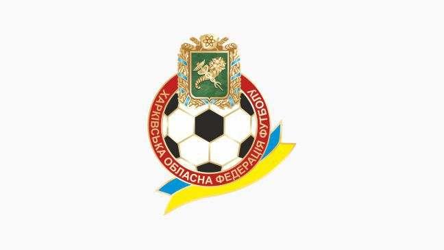 Чемпионат Харьковской области