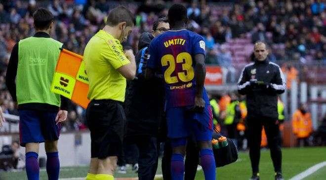 Барселона рассматривает кандидатуры 3-х защитников на замену Умтити, – AS
