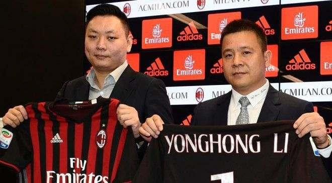 Милан может быть продан миллиардеру из Саудовской Аравии