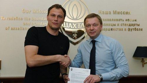 Шахтер продлил контракт с Пятовым