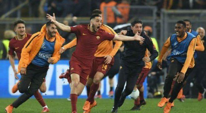 Рома – третья команда в истории, отыгравшая 3 гола в плей-офф Лиги чемпионов