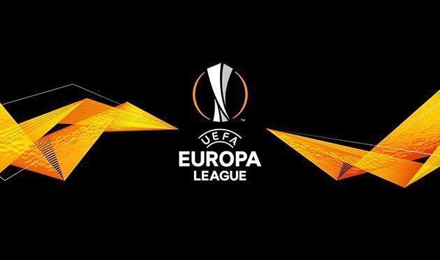 Лига Европы: стали известны все соперники на групповом этапе
