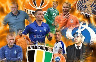 Украинская Премьер-лига от «А» до «Я». Итоги первой части сезона