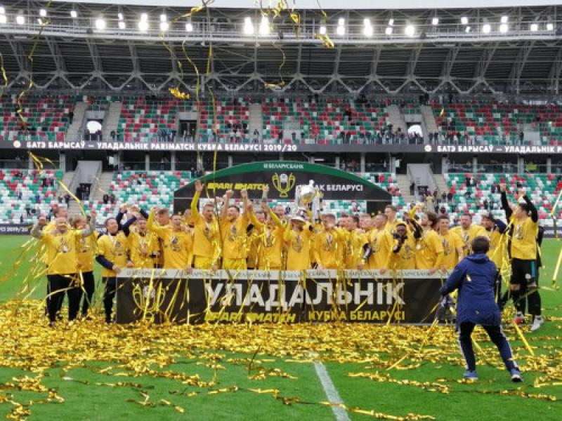ВИДЕО. Как БАТЭ оставил Милевского без трофея на последних секундах матча
