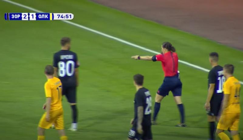 Монзуль поставила пенальти Заре,когда игрок Александрии был в оффсайде