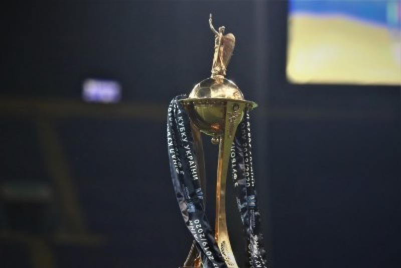 Кубок Украины ждет болельщиков!