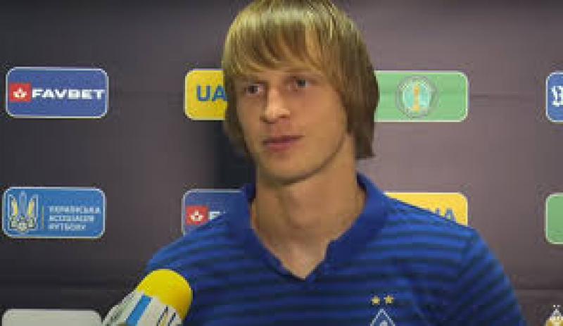 Артем Шабанов: Надеюсь, это не последний трофей Динамо