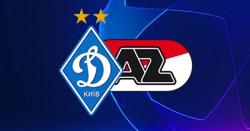 Динамо побеждает АЗ и выходит в плей-офф отбора Лиги чемпионов: смотреть голы