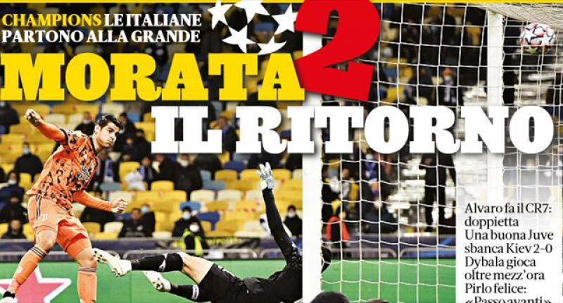 Обзор итальянской прессы после матча Динамо — Ювентус