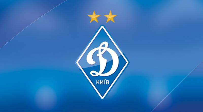 Динамо подаст апелляцию на штраф Игорю Суркису: Клуб считает недопустимым ограничение свободы слова
