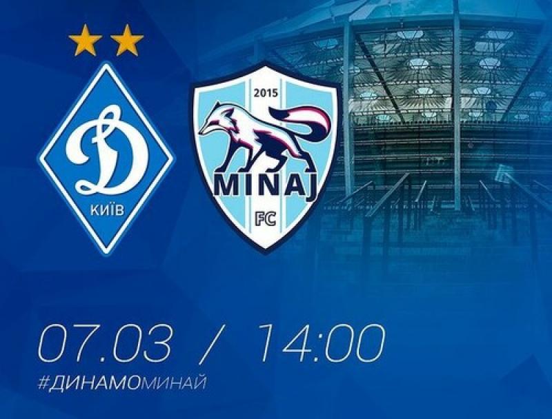 Динамо - Минай. Смотреть онлайн