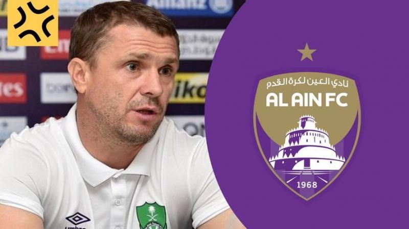 Сергей Ребров стал тренером клуба из ОАЭ с очень приличной зарплатой