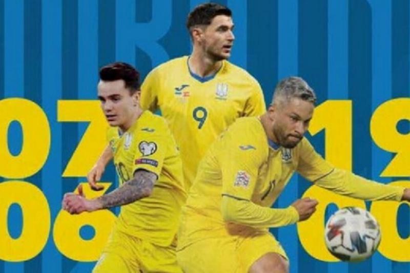 Шевченко определил состав Украины на матч против Кипра