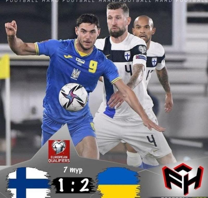 Пресса Финляндии: Самым болезненным в матче с Украиной стало даже не поражение