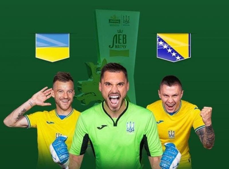 Украина - Босния и Герцеговина. Анонс и прогноз матча на 12.10.2021