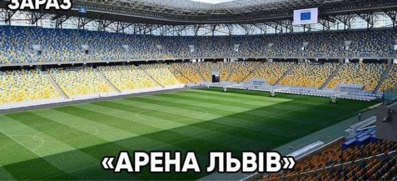 Украина - Босния и Герцеговина - 1: 1